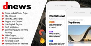 Actualités Android App - polyvalente Blog/News / / Magazine de mode