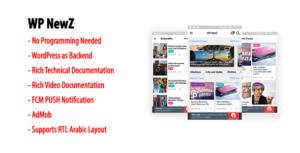 WP NewZ | WordPress to Android News App