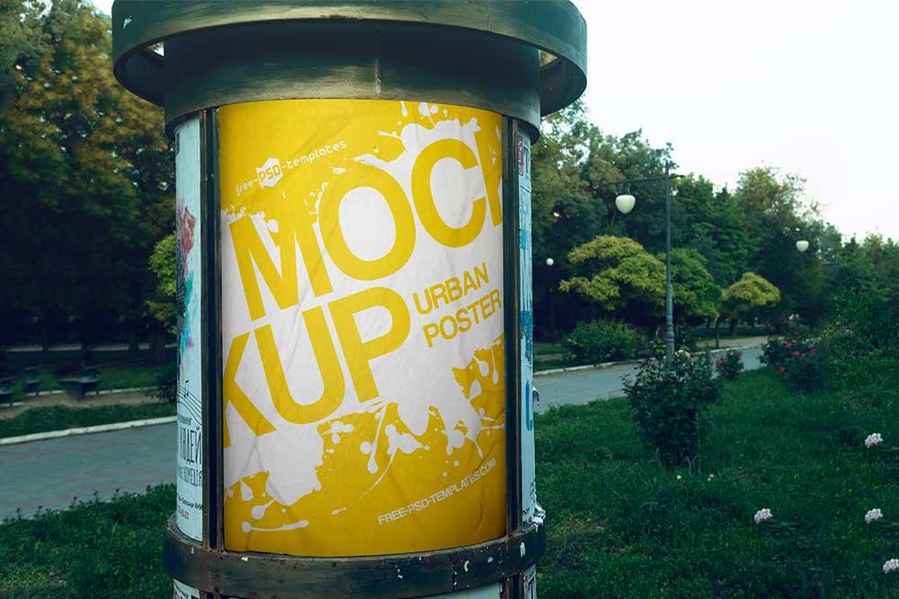 maquette d'affiche urbaine gratuite