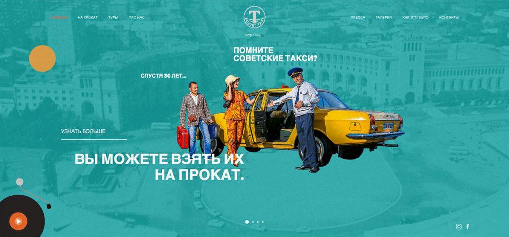 Taxi soviétique