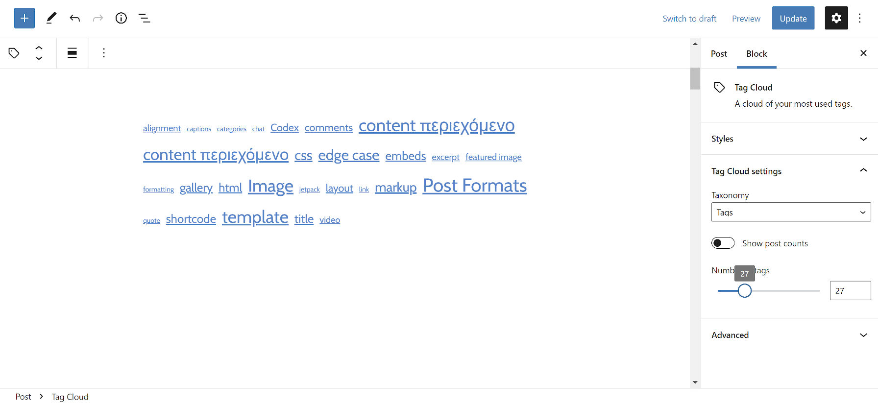 Bloc de nuage de balises dans l'éditeur WordPress avec un curseur pour définir le nombre de balises affichées.