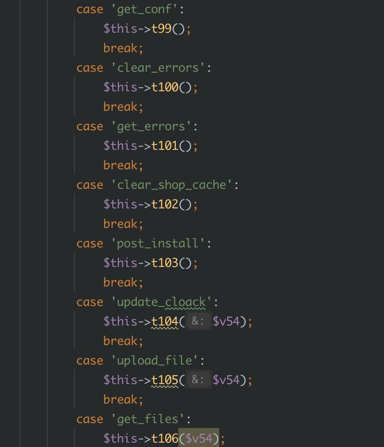 Certaines fonctionnalités du webshell désobscurci