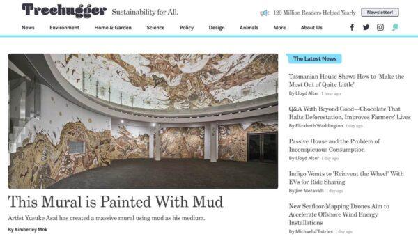 exemple de blog au contenu original : treehugger.com