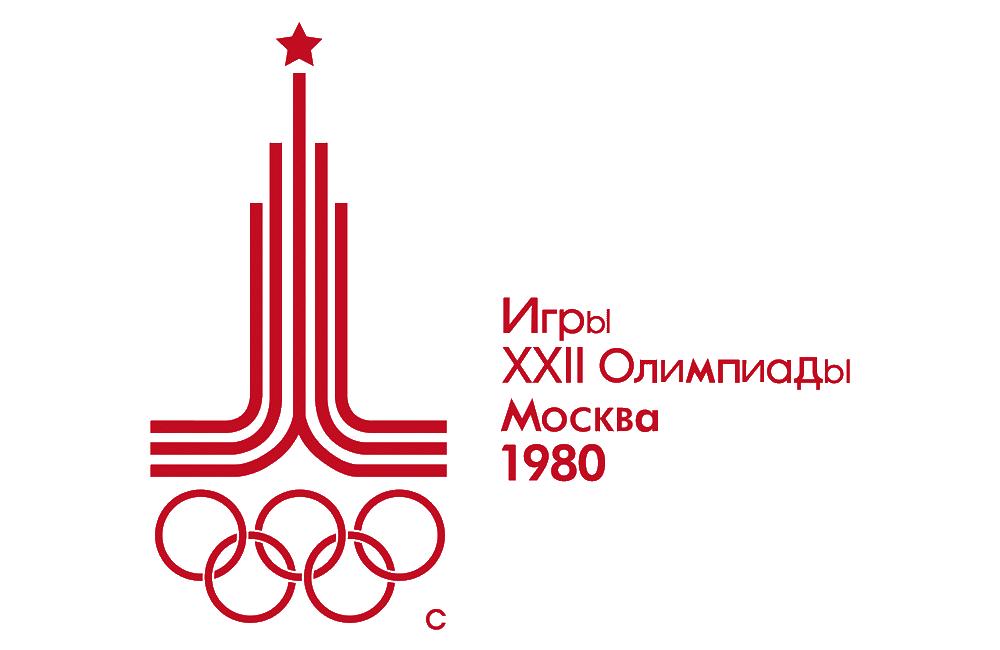 Moscou – Jeux olympiques d'été 1980