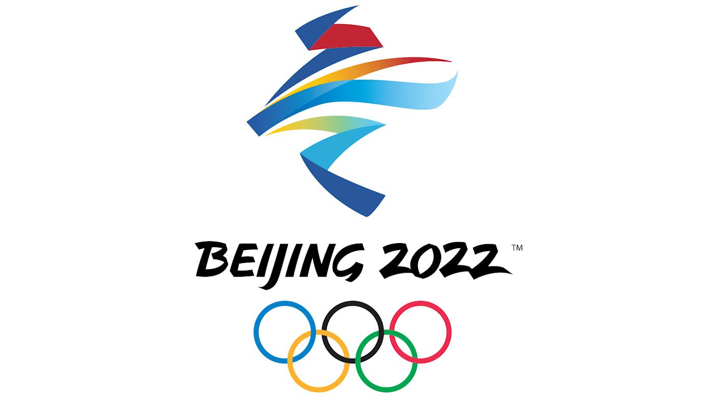 Logo des Jeux olympiques d'hiver de Pékin 2022